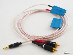 Ballista Mini to RCA Cable